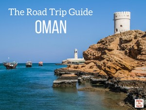 small Oman eBook Cover