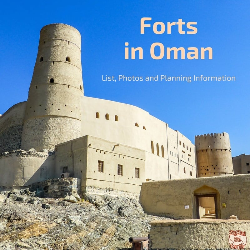 Forts in Oman Forts 2