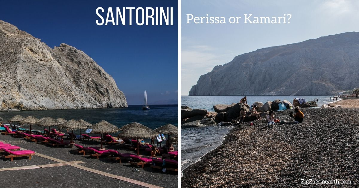 FB Perissa or Kamari Santorini Travel